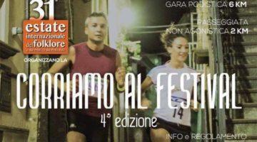 corriamo-al-festival